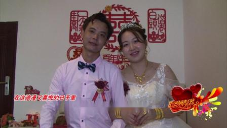 金周和廖莉婚礼