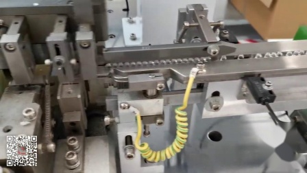 Automatic Cropping & Forming Radial Components 自动裁剪和形成径向组件