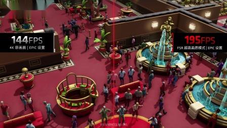体验《Evil Genius2》超级分辨率锐画技术 FSR 打开和关闭效果
