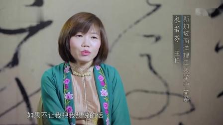 《老邢为你读宋词》系列之苏轼与他相伴的三个王姓女子