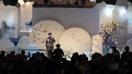 王丽演唱越调《收姜维》四千岁选段