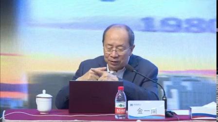 金一南:2021郑州演讲(下)