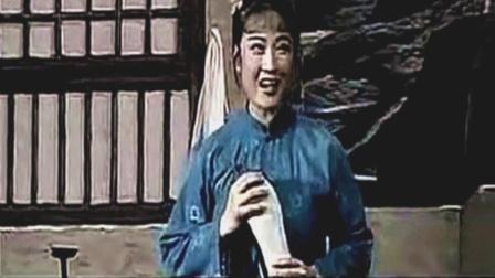 吕剧《苦菜花》选段  新鞋千层底 伴奏