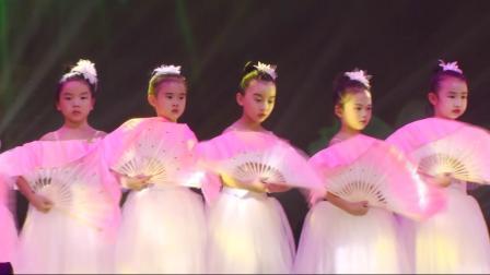 莫安娜少儿舞蹈培训中心《茉莉花》