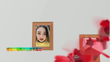 源源相册 歌曲:我爱你不问归期