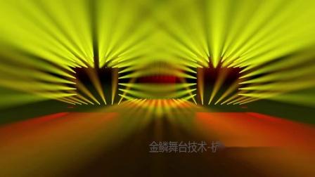 金鳞舞台技术-杭州学员安瑜作品