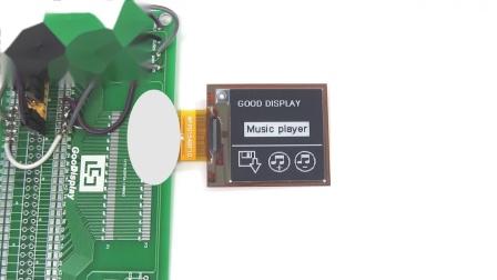 1.54寸柔性电子纸显示屏刷新演示 GDEW0154I9FC