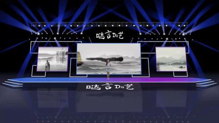 vMix虚拟集商品发布招聘会演讲宣传介绍直播间舞台表演抠像背景