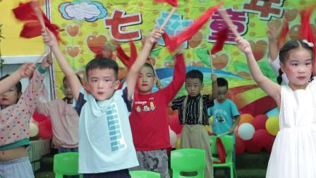幼儿园毕业典礼全程