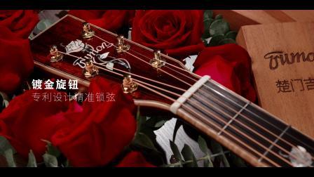 楚门吉他夏至TF1980 | 古典美学,大家都值得拥有的品味吉他!