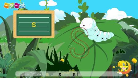 一年级上册《z c s》小学语文同步精品课文动画,预习教辅视频,学习好帮手!(一堂一课APP出品)