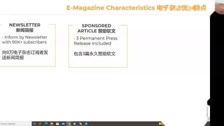 VirtualExpo在线展会:电子杂志助您提升国际品牌形象