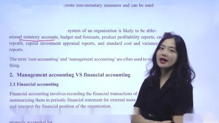 金立品教育ACCA-MA(F2)试听课:管理会计在企业里扮演什么角色?