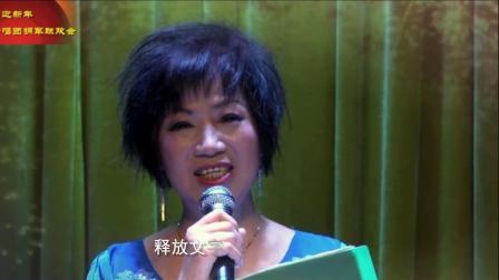 朗读者之歌(朗诵:清零)演唱:叶莲娜