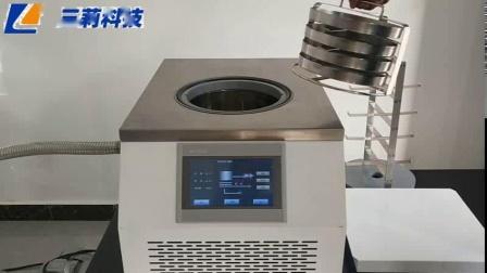 台式冻干机的真空泵如何链接 真空冷冻干燥机安装使用详解 三莉科技视频