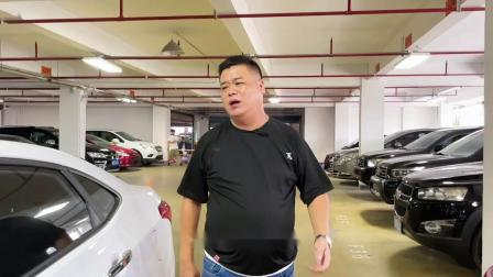 开了几个月的准新车,你觉得多少米合适