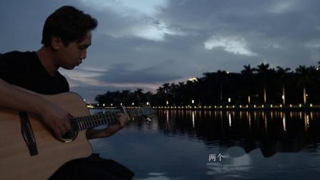 绝美男声 吉他弹唱 贝加尔湖畔 cover 李健