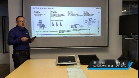 安勤工业平板电脑介绍及在工厂MES典型案例