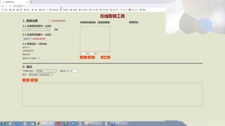STM32开发板取模演示视频