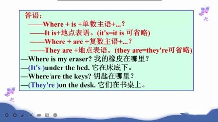 七上英语Unit4Where is my school bagPeriod 2 Section A qishi齐市龙江刘德强
