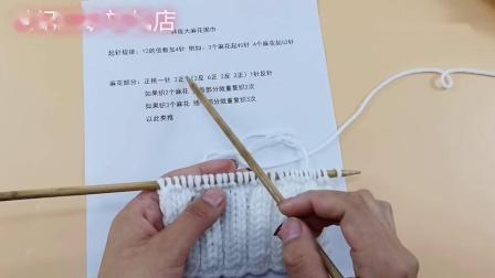 韩版大麻花围巾编织教程