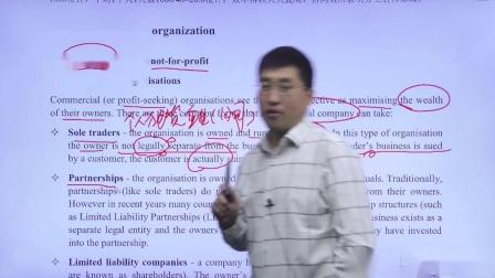金立品教育ACCA-BT(F1)试听课:Commercial versus not-for-profit