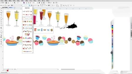 CDR基础之平面设计教程艺术笔与智能绘图工具