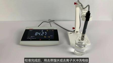 AB33EC_Measurement - CN