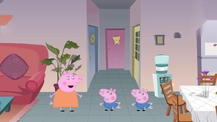 佩奇变成乔治了,猪妈妈怎么才能认出真的佩奇呀!