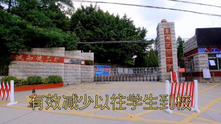 洪木龙:2021年9月1日,一瞥双阳各校开学场景。