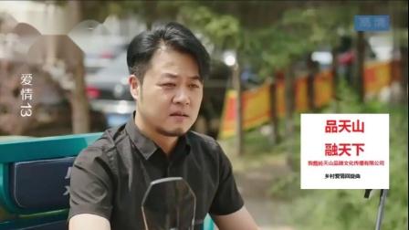 狗熊岭广播电视台影视剧频道乡村爱情回旋曲谢广坤气炸了20210315