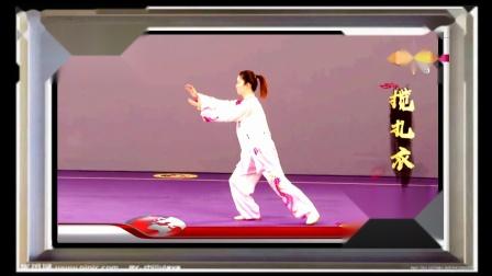 孙式太极拳73式  《重配乐--梅花雪》