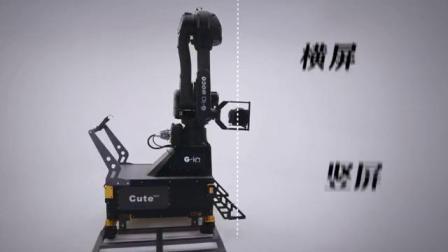 基卡魔控moco摄影机械手臂