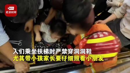 宁波2岁孩子穿洞洞鞋脚卡自动扶梯