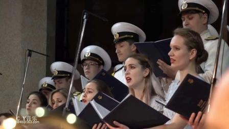На сопках Маньчжурии在满洲的山岗上 - 20年 俄波罗的海舰队歌舞团(C Y试音)