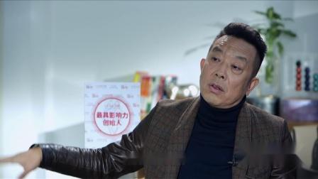 艾诚对话西贝餐饮创始人贾国龙 中国美食标准化有多难?