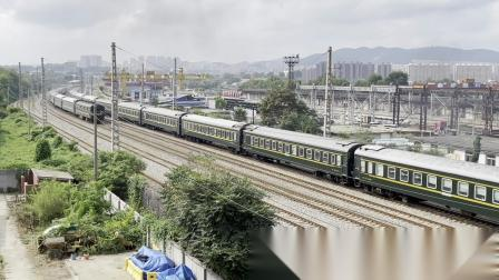 【火车视频 DF11牵引检测车,南甘线上行HXN3货列,SS9牵引K550】大连站车迷候车室444-往事越千年