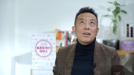 贾国龙谈餐饮行业:如果看谁不顺眼就劝他开个饭馆