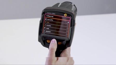 德图应用视频 testo 883热像仪 初始设置