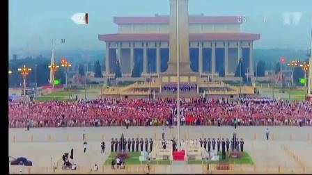 BTV-北京卫视 2021.7.30 6:00AM
