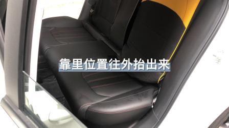 2影豹后排座套安装视频1