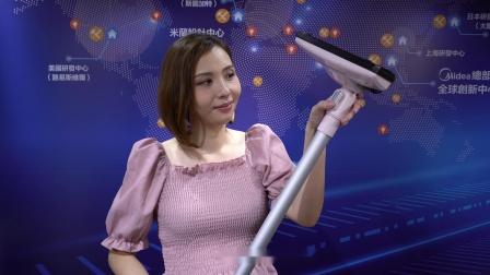 Midea 粉紅系列吸塵機(VCS7P & VCP6P)產品介紹
