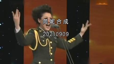 五洲人民齐欢笑(王喆纯伴)超清