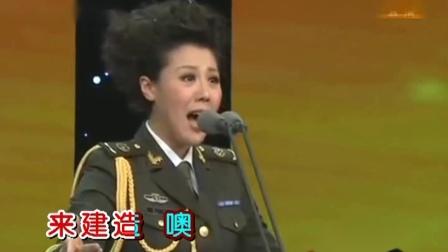五洲人民齐欢笑(王喆演唱)超清
