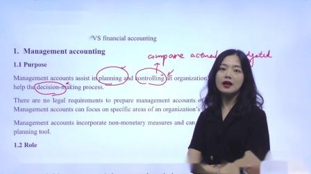 金立品教育ACCA-MA(F2):管理会计的作用是什么