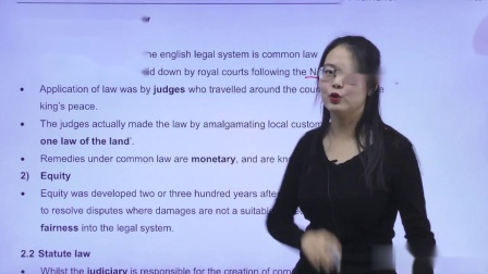 金立品教育ACCA-LW(F4):Common law and equity