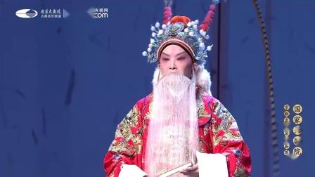 """京剧《珠帘寨》选段""""昔日有个三大贤""""演唱:王珮瑜"""