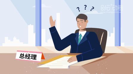 【平安保险】A责险讲解动画