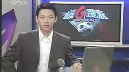 2003年体育频道超G周末开头