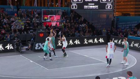 李耀强 FIBA3x3 U23 世界杯集锦